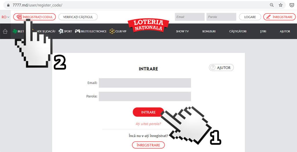 loteria-nationala-inregistrare-cod